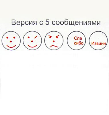 смайлики в тексте: